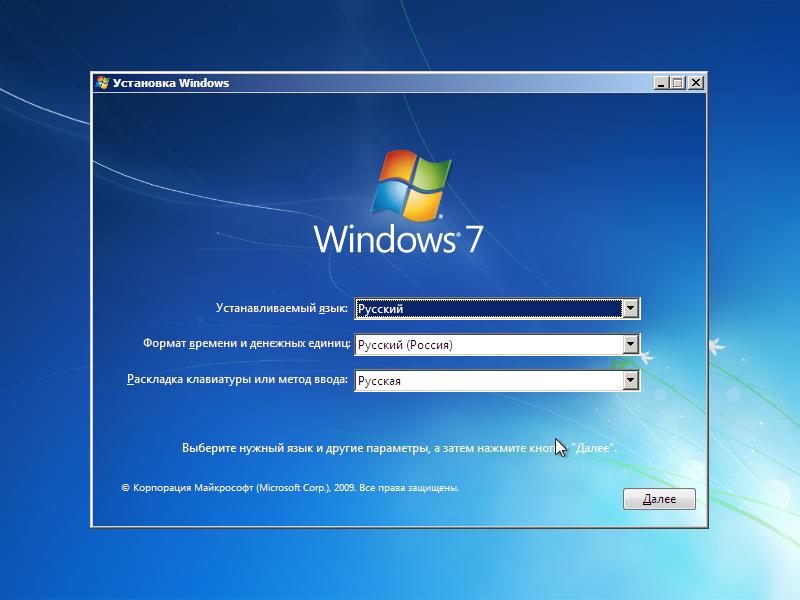 Установка Windows 7, региональные настройки